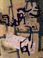 04.alphabet-libre_1954