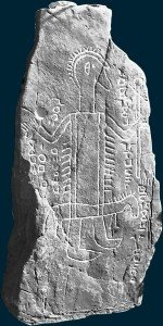 S11.Stèle de Kerfala