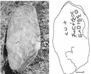 S15.stele-de-Dhar-Lqachla-tanger