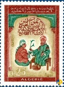 T06.congres-medesins-arabes