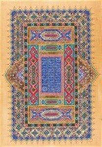 07.page-de-coran-enluminée_sourate-al-balad