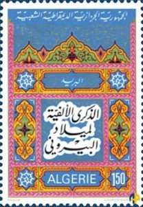 09.Millénaire_naissance_Al-Biruni