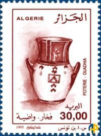 10.poterie_oudhia