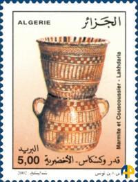 11.marmite_lakhdaria