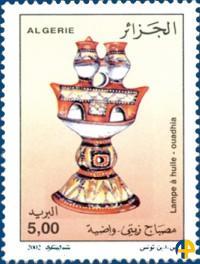 13.lampe_huile_oudhia