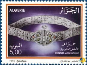 D01.atlasSahara_ceinture