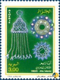D02.atlasSahara_fibule