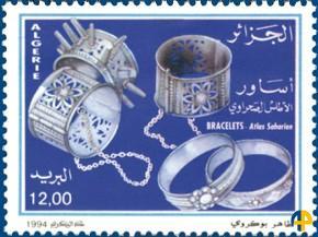 D03.atlasSahara_bracelets
