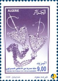 D04.atlas-sahara_pectorale