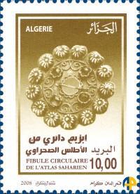 D05.atlas_sahara_fible_circulaire