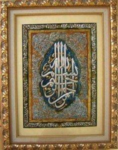 41.calligraphie_002