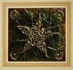 48.calligraphie