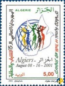 T04.logo_fesival_jeunesse