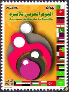 T05.famille_arabe