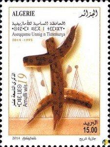 T06.amazighite