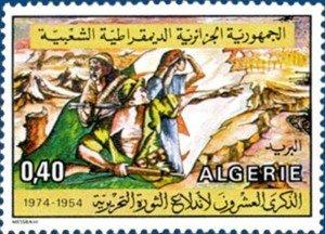 C01.20.anniv_nov54_maroua_farida_mesbahi_1974