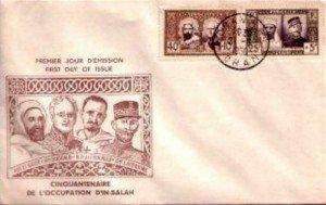 C03..50anniv.inSalah_1899