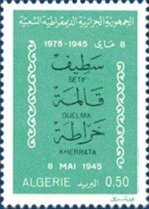 D01a.guelma-nv1975-