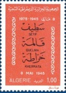 D01b.guelma-noveni1975-