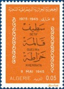 D02a.guelma-mhd_said_cherifi-dec1975