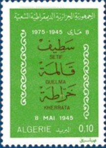 D02b.guelma-dec1975-