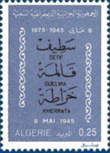 D02c.guelma-dec1975-