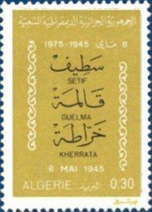 D02d.guelma-dec1975-