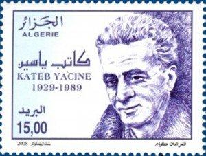 B01.kateb_yacine_kamard_2008