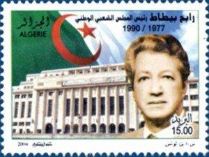 B01.Rabah_Bitat_Président_APN_bentounes_2004
