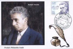 B03.Kateb_yacin2