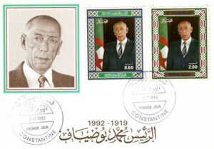 C02.Hommage_Mhd Boudiaf