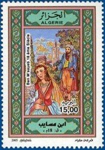 D05..Mohamed_Ben_M_sayeb_kamardine_2005