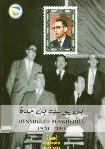E04.benkhedda4