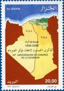 G03.50ann.congres_soummam_50anniv_ali_kerbouche_aout2006