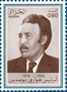 H01.Décès_Président_Houari_Boumedienne_1965-1978_janv79