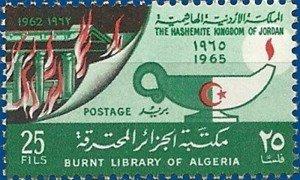 M02.jordan_biblio_1965