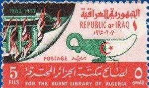 M03.irak_biblio_1965