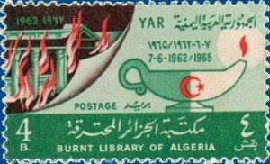 M04j.yemen_biblio_1965