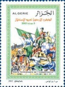Q02.40eme2 anniv_Indep_bentounes_2002