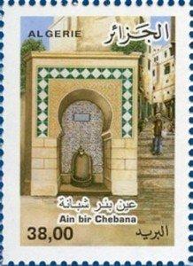 F05.bir_chebana