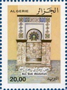 F08.font_sidi_abdallah_ali_kerbouche_fevr2008