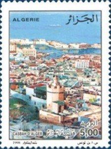 G05.timbre-sauvegarde_casbah_terrasses_bentounes_avr1998