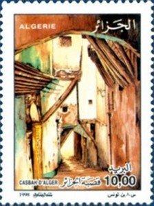 G06.ruelle-casbah_bentounes_avril1998