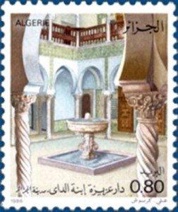 M02.cour_int_dar_aziza_ali_kerbouche1_86