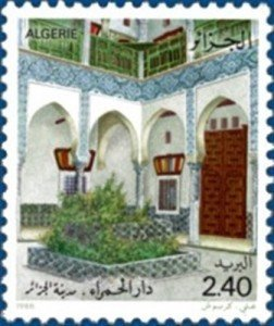 M03.cour_int_dar-elHamra_ali_kerbouche1-mai86