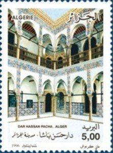 M05.dar_hassan_pacha_kerbouche1_dec96