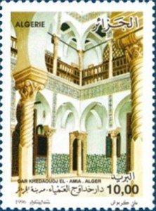 M06.Dar_Khedaoudj-El'Amia1_kerbouch_dec96