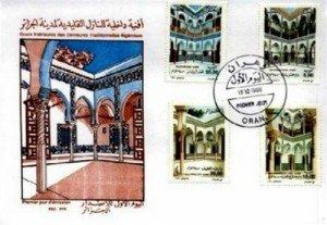 M09.Dar_Khedaoudj-El'Amia2_kerbouch_env