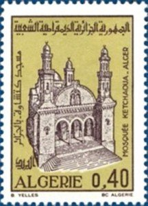 M09.ketchaoua_bachir_yelles_juin1971