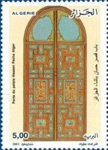 T07.portes_palais_hassan_kamardin_dec2003